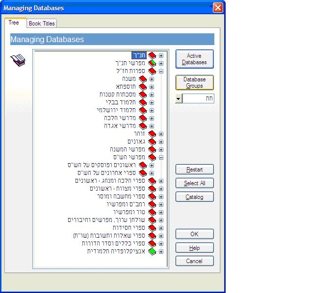 Bar Ilan Software